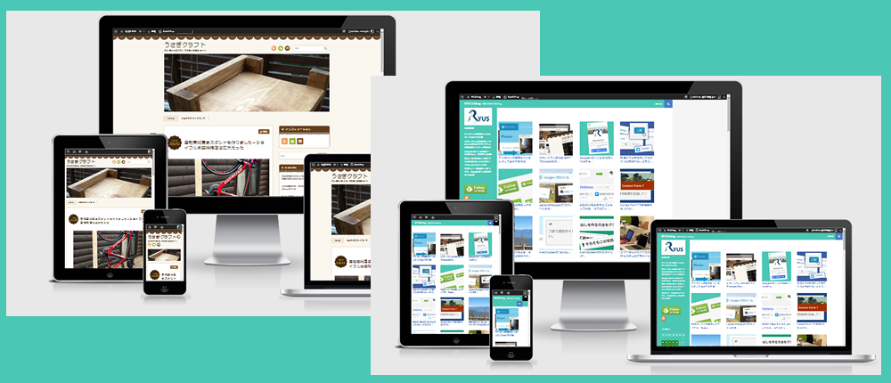 自分のサイトをPCやタブレット、スマートフォンでのはめこみ画像にする!