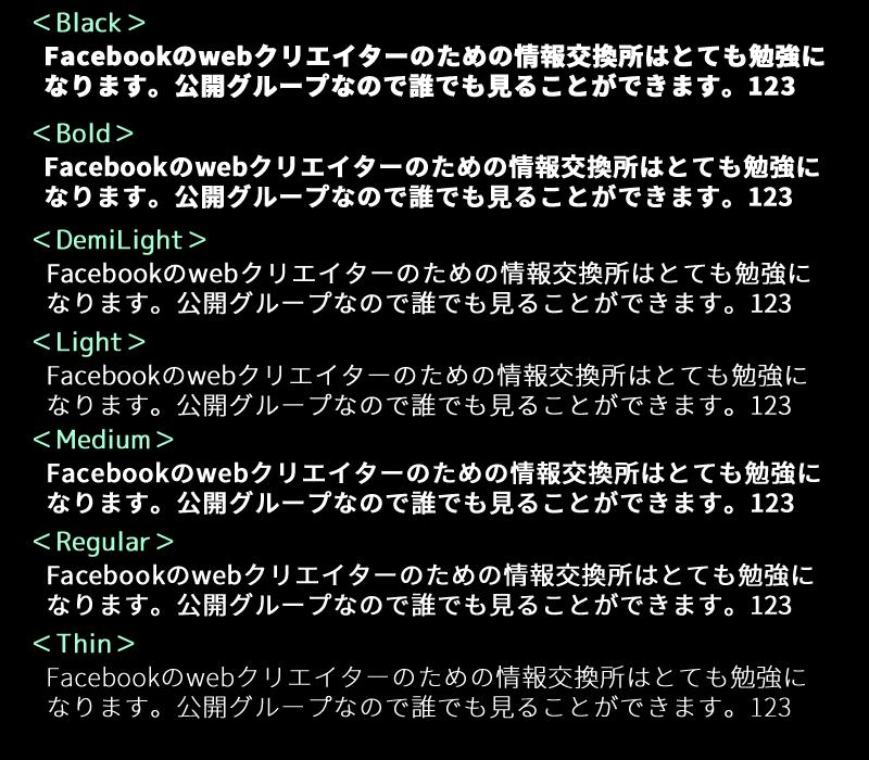 noto2 - コピー