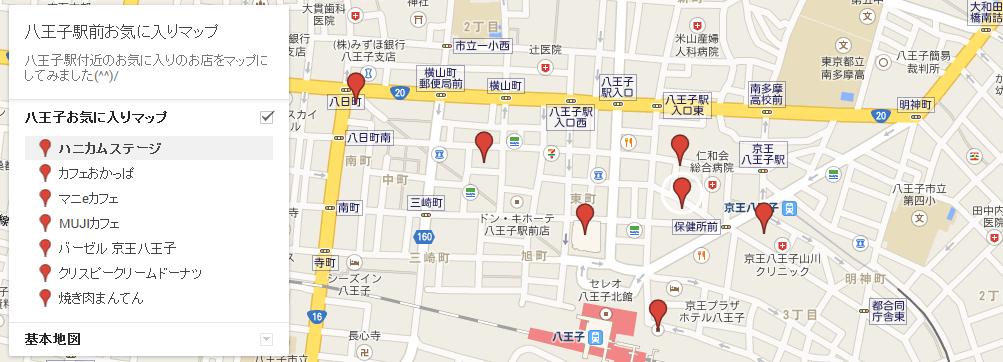 GoogleMapにGoogleスプレッドシートのデータからポインタを複数表示する