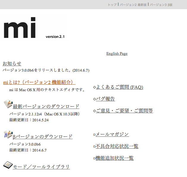 スクリーンショット 2014-09-03 16.04.18