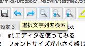 スクリーンショット 2014-09-03 16.49.39