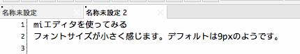 スクリーンショット 2014-09-03 16.37.58