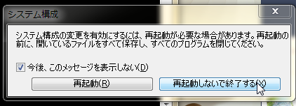 Image [14]