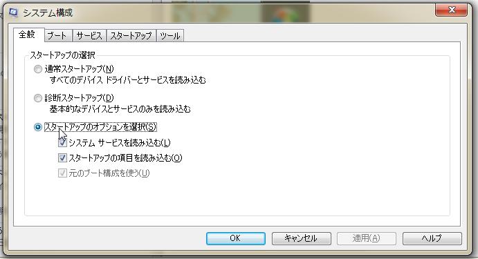 Image [4]