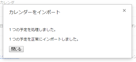 Image [10]