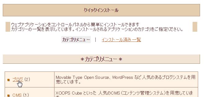 Image [2]