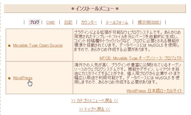Image [3]