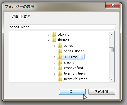 Image [9]
