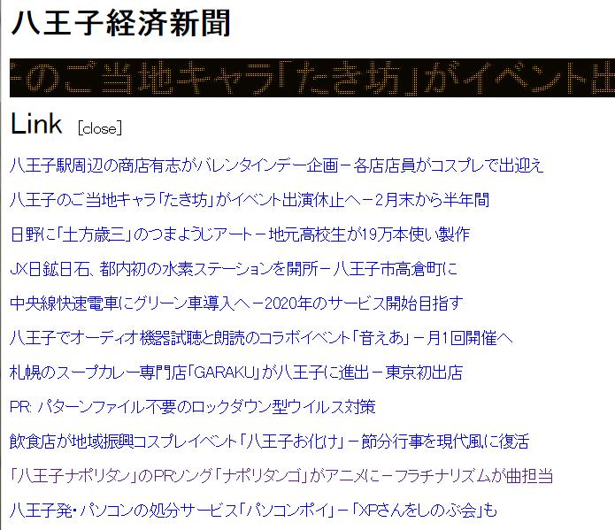 Image [1]