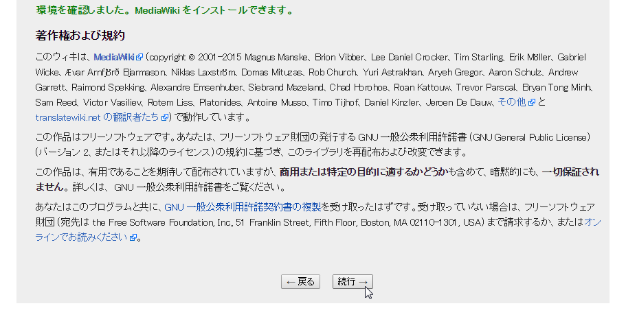 Image [13]