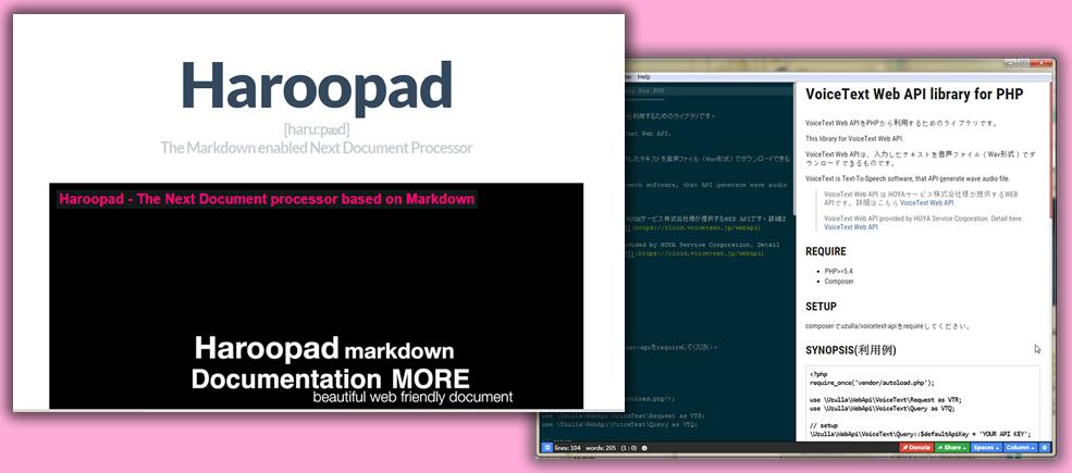 Windowsでマークダウンファイルをきれいに表示する Haroopad