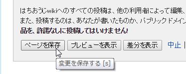 Image [33]
