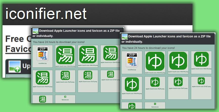 その場で外観を確認できるfavicon作成サービス iconifier.net