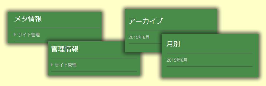 WordPress wp-content/languages/ja.po で翻訳されている日本語を変えたいとき