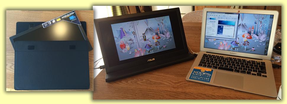 ノートPCでの開発に便利!どこでも使えるASUS15.6型フルHD モバイルディスプレイ