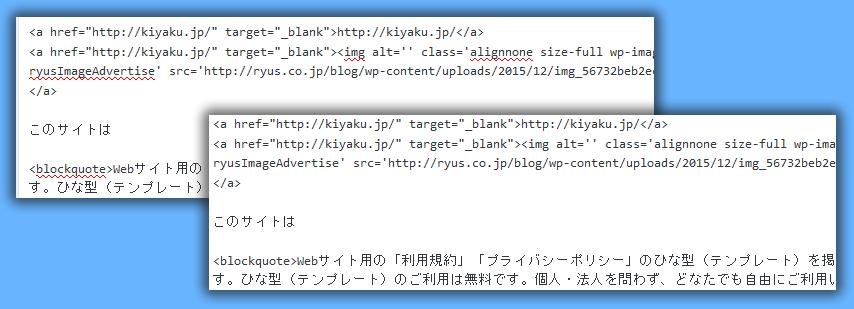Firefoxで記事を書いていると赤い波線が表示されてしまうようになったのを直す