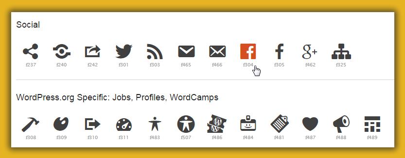 WordPressに入っているアイコンフォントdashiconsを使う方法