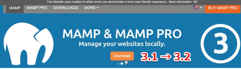 MAMP PRO for Windowsバージョン3.1から3.2にアップデートする方法
