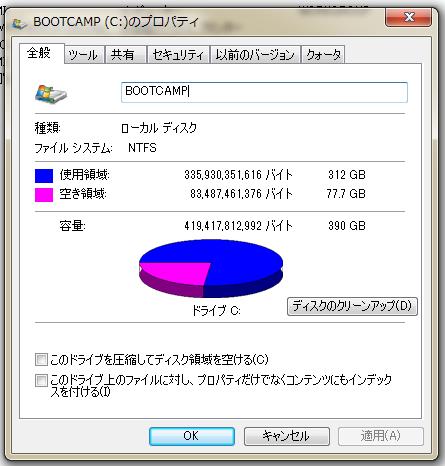 63821904kbって何ギガバイト というときに役立つgoogleの単位変換