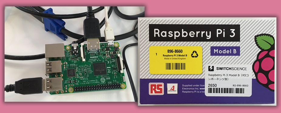 Raspberry Pi 3 Model B 購入。必要な機器を用意して接続しました!