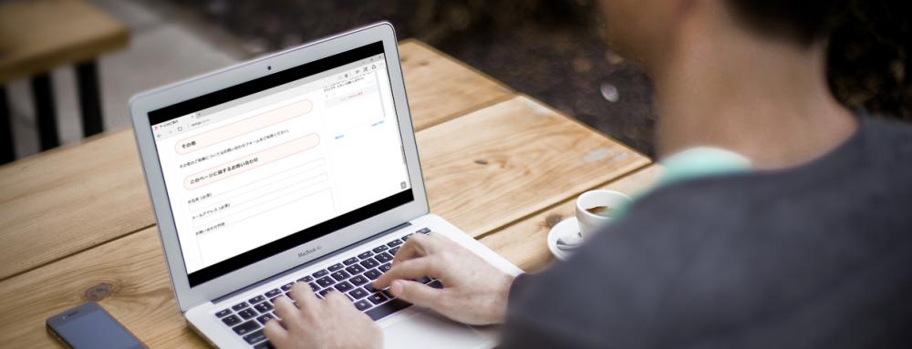 blog記事や固定ページにそのページに関するお問い合わせを付ける方法 その2