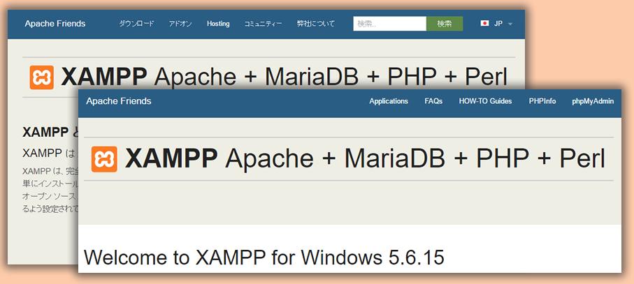 最新のXAMPPでのMySQLのパスワードの変更方法などについて