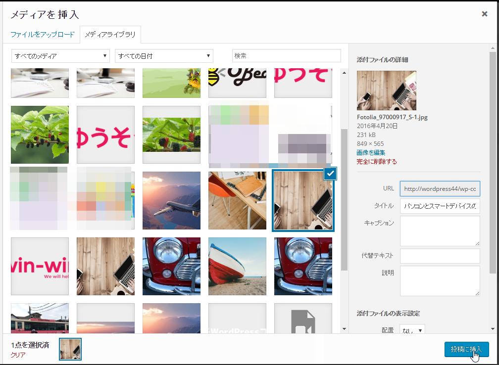 画像を横並びで表示する時に便利なプラグイン wp canvas shortcodes