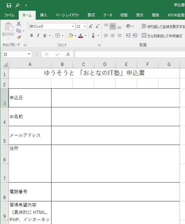 PHPからHTML形式の記述でPDFファイルを作るmpdfの使い方と日本語