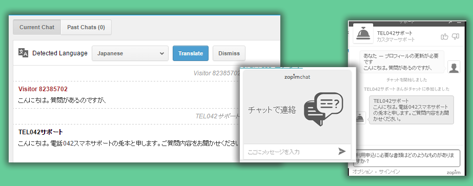 Zopim Live Chat 無料版でWebサイトにチャットサービスを追加してみた