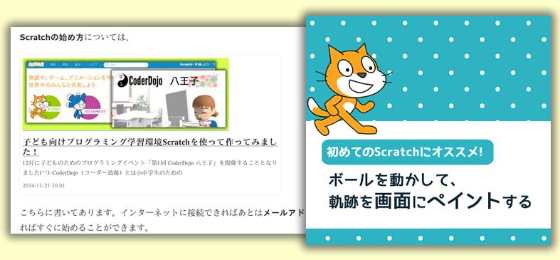 表紙を作る、CSSで体裁を整えるでKindle用原稿が仕上がりました Kindleで本を出版!その3