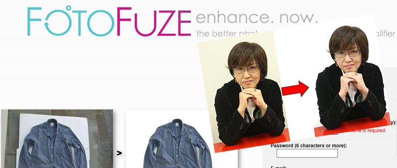 Web上で写真の背景を抜いてくれるFotoFuze。話題のEtsyとの連携も!