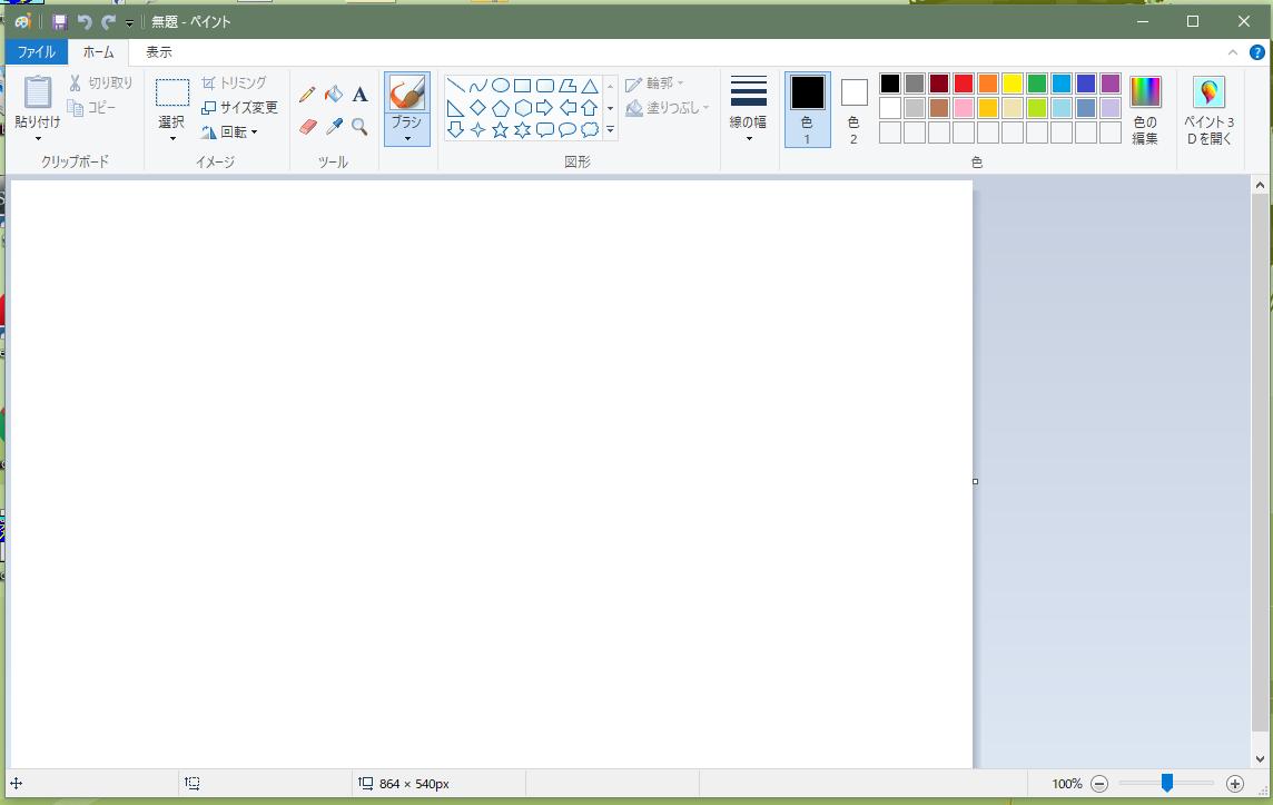 windows10 creators update プレビューが表示されなくなる キーボード